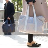 手提摺疊旅行收納袋旅游帆布衣物整理袋大號衣服收納包 【限時八五折】