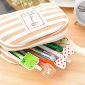 化妝包【HPN016】韓版海軍風條紋帆布化妝包 SORT