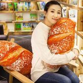 全館88折 創意仿真面包零食毛絨玩具布娃娃睡覺玩偶抱枕奇葩惡搞生日禮物女 百搭潮品
