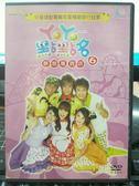 挖寶二手片-B15-045-正版DVD-動畫【YOYO點點名 06 雙碟】-套裝 國語發音 幼兒教育 YOYOTV