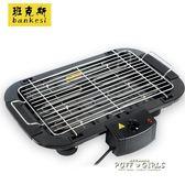 電燒烤爐商用電烤盤羊肉串電烤爐韓式家用無煙烤肉igo