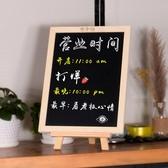 木質桌面小黑板簡約收銀臺促銷雙面黑板廣告展示板吧臺立式店鋪收錢吧價格牌支