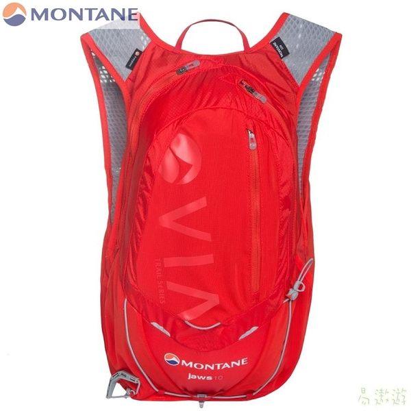 Montane 英國 VIJ透氣野跑背心包10升-抗菌 M/L 紅 PJA10FLA 路跑 輕量 健行 馬拉松 [易遨遊]