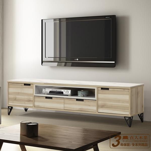 日本直人木業-STABLE北美原木精密陶板180公分電視櫃
