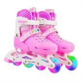 3-10歲兒童溜冰鞋全套旱冰鞋可調男女直排輪LBX14 魔法街