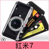 【萌萌噠】Xiaomi 紅米7 (6.26吋)  復古偽裝保護套 全包軟殼 懷舊彩繪 計算機 鍵盤 錄音帶 手機殼