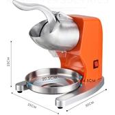 M-頂帥碎冰機商用奶茶店刨冰打冰機大功率電動家用小型雙刀製冰沙機  220V