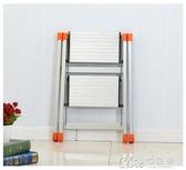 家用梯鋁合金二步梯廚房登高兩步梯人字梯折疊梯子專利YXS