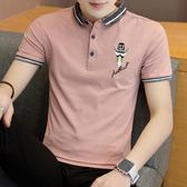 夏季男士短袖t恤翻領修身青年韓版半袖保羅polo衫體恤衫潮流衣服 完美情人精品館