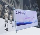 定做防風戶外A架展板雙面KT板落地展示架足球籃球活動廣告牌圍欄圍擋 小山好物