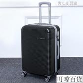 密碼箱行李箱女拉桿箱萬向輪小清新韓版28寸大容量旅行箱男20皮箱YYJ 叮噹百貨