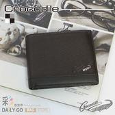 Crocodile鱷魚皮夾真皮短夾男夾皮包-上翻固定0103-33532咖啡