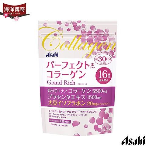 【海洋傳奇】【現貨】Asahi 朝日 膠原蛋白粉 粉金色版 228g 30日