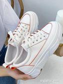 小白鞋皮面女薄款夏季透氣百搭街拍學生韓版夏款網紅洋氣白鞋 英賽爾