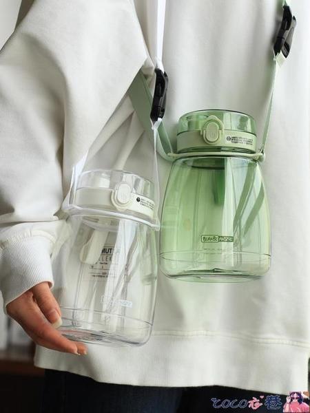 水杯 夏季大容量吸管杯子便攜網紅背帶耐高溫水杯女兒童高顏值學生水壺 coco