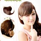 Qmishop 假髮配件 自然系斜瀏海 一片式簡單上手 瀏海髮片【P011】
