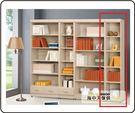 {{ 海中天休閒傢俱廣場 }} F-39 摩登時尚 書櫃系列 175-7  白橡色無抽開放式1.3尺書櫥