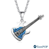鋼項鍊 ATeenPOP 搖滾吉他 送刻字 吉他項鍊 個性潮流