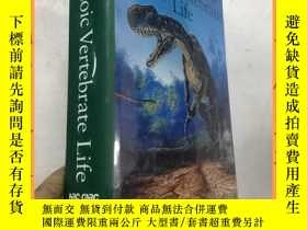 二手書博民逛書店英文書罕見Mesozoic vertebrate life 中生代脊椎動物生活Y16354 請見圖片 請見圖片