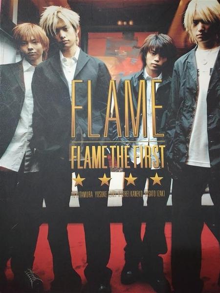 (二手書)FLAME寫真輯「FLAME THE FIRST」中文版