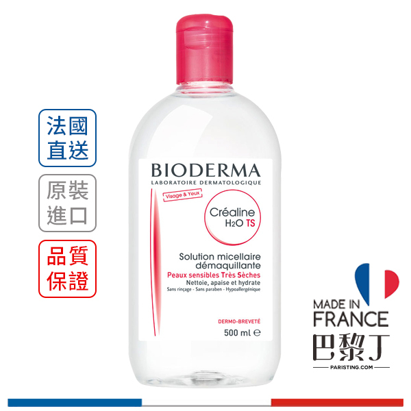 BIODERMA 貝膚黛瑪 Créaline 高效潔膚液TS(加強保濕) 500ml【巴黎丁】