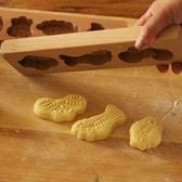 烘焙模具 木質模具月餅兒童卡通