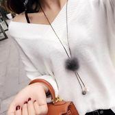 簡約時尚甜美毛衣鏈長款裝飾女項鍊配飾掛件吊墜流行飾品