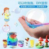 水晶泥透明正韓鼻涕泥手工材料兒童無毒冰果凍史萊姆黏土彩泥玩具 尾牙交換禮物