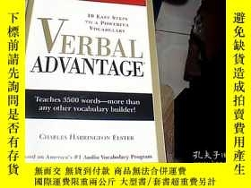 二手書博民逛書店Verbal罕見Advantage:10 Steps to a Powerful VocabularyY164