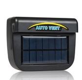 汽車排氣扇 太陽能車腮車載換氣扇溫器充電貨車排氣扇風扇12V夏季汽車用品24V 零度