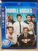 挖寶二手片-Q24-022-正版BD【老闆不是人2/Horrible Bosses 2】-全家就是米家-珍妮佛安妮斯頓