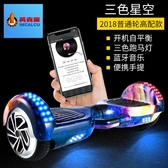 平衡車雙輪成人手提智慧電動代步體感思維漂移扭扭車 卡布奇諾HM