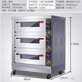 特繽商用電烤箱三層三盤數顯定時大容量大型面包披薩烤箱烘焙烤箱QM『櫻花小屋』