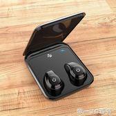 無線藍牙耳機雙耳微型入耳塞式隱形運動迷你超小跑步開車可接聽電話防水通用【帝一3C旗艦】