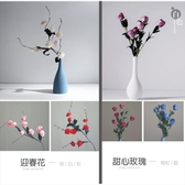 CARMO迎春&玫瑰質感仿真假花塑膠花【ME09001】