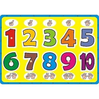 益智學習手抓板—數字點點名 上羊 (購潮8)