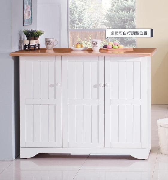 【森可家居】葛妮絲原木色中島雙面收納櫃 8JX493-1 廚房櫃 碗盤餐櫃 英式鄉村風