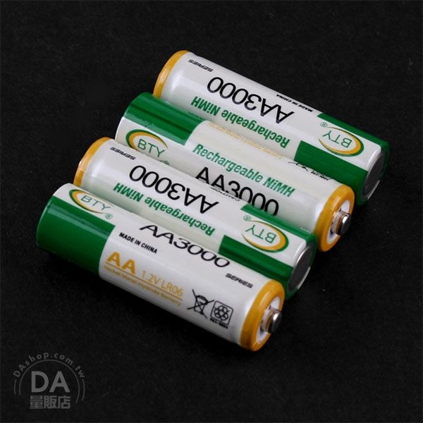 3號電池 充電電池 4入一組 1.2V 3000mAh 3號充電電池 LR06 鎳氫電池 AA 遙控器 玩具 重複使用