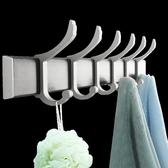 衣帽架 衛生間掛鉤浴室強力粘膠免釘排鉤吸壁式掛衣架掛衣鉤排鉤門後粘鉤