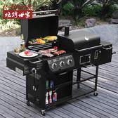 烤爐e-Rover燒烤世家庭院木炭燒烤爐 大號家用花園別墅燃氣燒烤架加厚 igo摩可美家