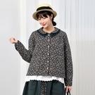 正韓 雙層蕾絲領雛菊印花夾棉外套 (9698) 預購