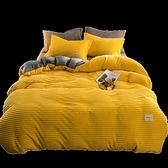 床上用品 珊瑚絨床上四件套牛奶絨加厚保暖冬季雙面絨法蘭絨床單被套法萊絨 好樂匯