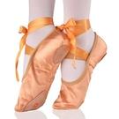 跳舞鞋芭蕾舞鞋綁帶復古甜美兒童足尖女瑜伽古典舞練功鞋交叉緞帶形體鞋 維科特