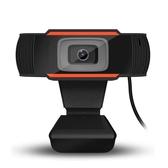 【現貨】網課攝像頭 視訊攝影機USB電腦 高清網路攝像機網課直播1080P攝像頭webcam