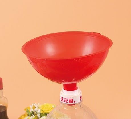 [協貿國際] 日式多用途塑料漏斗醬油酒油壺分裝漏斗 (15個價)