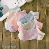 5雙裝純棉女夏季淺口船襪純棉短襪女士全棉薄低筒運動襪女 襪子