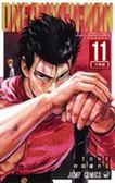 ワンパンマン<11>(ジャンプコミックス) 日文書