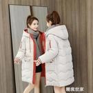 冬季棉衣女韓版寬鬆羽絨棉服2020年新款冬裝面包服棉襖中長款外套『潮流世家』