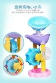寶寶洗澡玩具玩水轉轉樂花灑兒童嬰兒浴室戲水玩具女孩男孩 青山市集