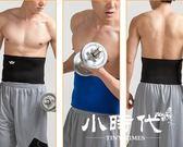 舉重深蹲護腰運動透氣護腰帶男女收腹帶 NSS-23
